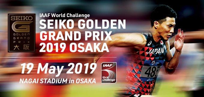 Start Malwiny Kopron podczas zawodów Seiko Golden Grand Prix Osaka.