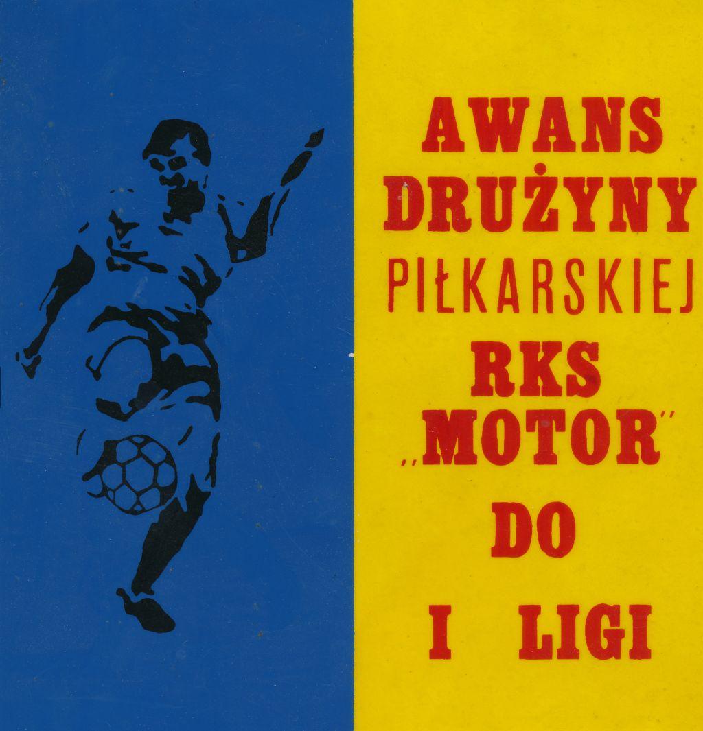 Pierwszy sezon RKS Motoru Lublin w ekstraklasie. Cz. I.
