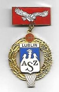 VII Mistrzostwa Polski Szkół Uniwersytetów w koszykówce 1975 r. - UMCS