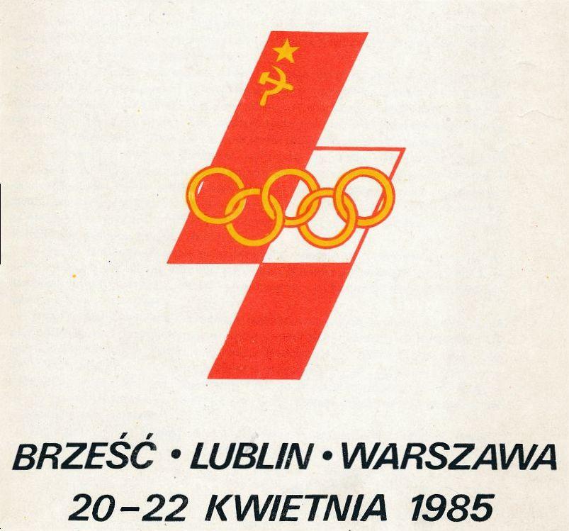 """Z archiwum Centrum Historii Sportu: """"Broszura Sport, Pokój, Przyjaźń. 1985"""""""
