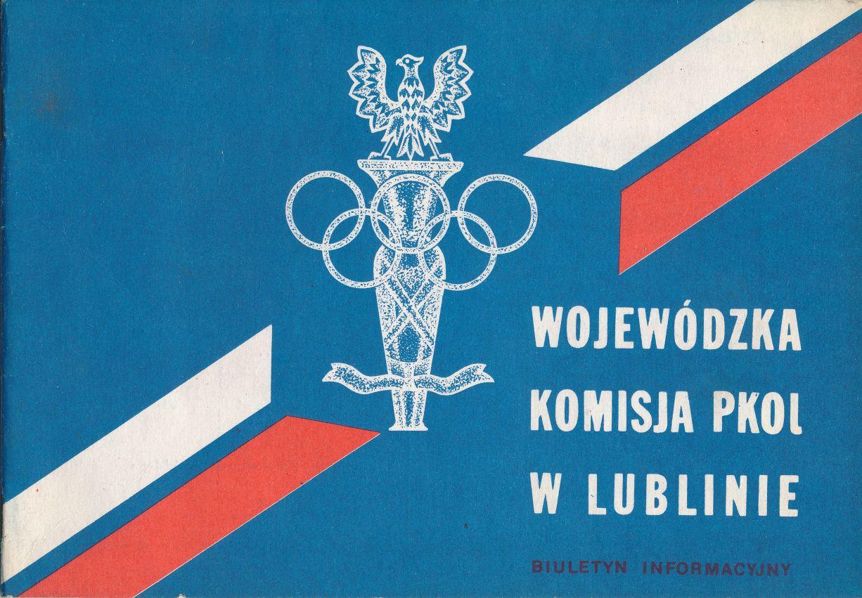 """Z archiwum Centrum Historii Sportu: """"Wojewódzka Komisja PKOL w Lublinie 1984 r."""""""