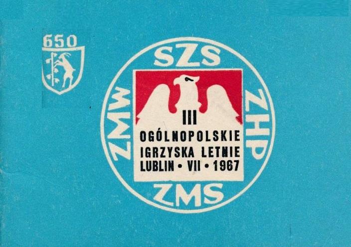 """Z archiwum Centrum Historii Sportu: """"Broszura III Ogólnopolskie Igrzyska Letnie Lublin 1967"""""""