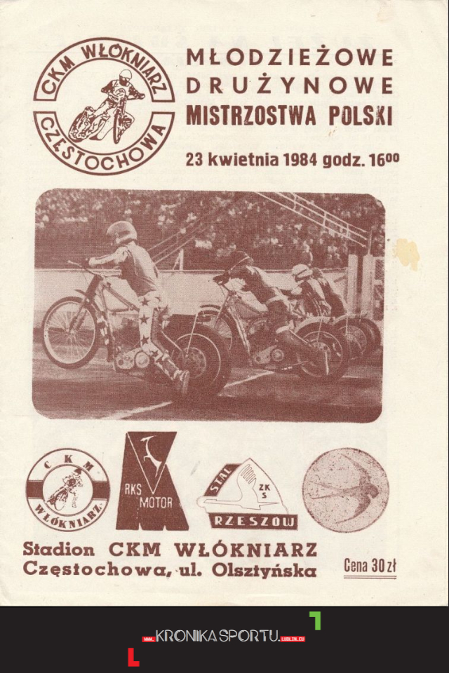 """Z archiwum Centrum Historii Sportu: program żużlowy """"Młodzieżowe Drużynowe Mistrzostwa Polski 23 kwietnia 1984 r."""""""