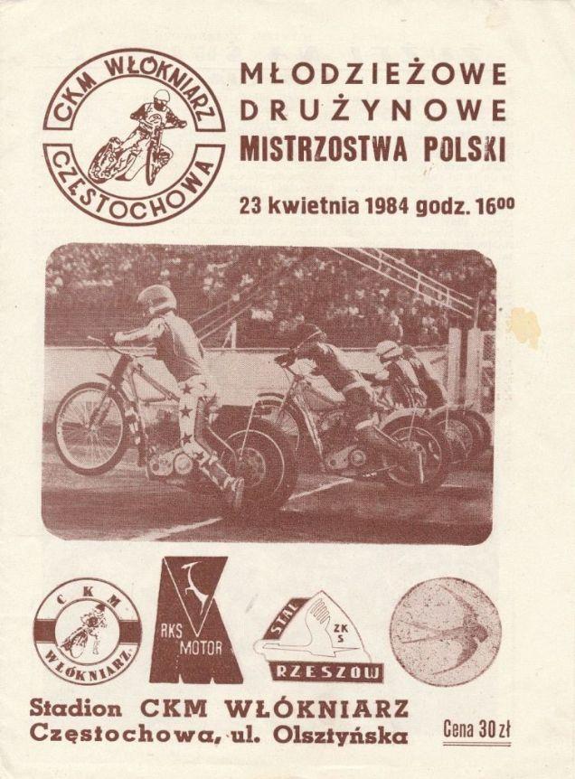"""Z archiwum Centrum Historii Sportu: program żużlowy """"Młodzieżowe Drużynowe Mistrzostwa Polski. 23 kwietnia 1984 r."""""""